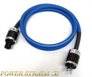 power strada3j