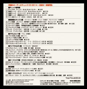 cdj04のコピー