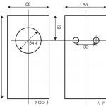 1402fukudazu2