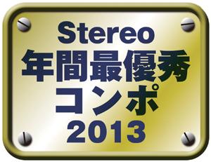 2013最優秀コンポ_ロゴ