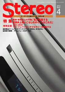 2014_04gatu