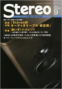 st1409