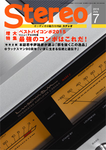 stereo_7gatu_0528_3