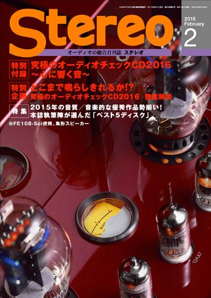 stereo_2016_2gatu_1225