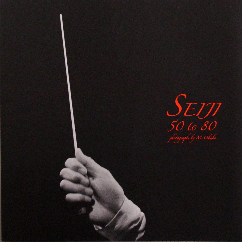 seiji 50 to 80
