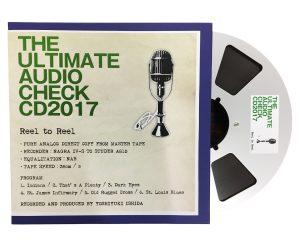 STCD-117A